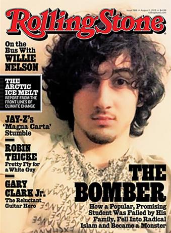 rolling stone boston bomber edition